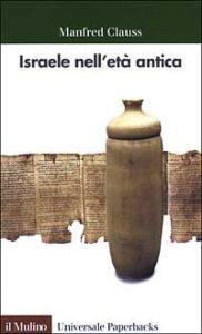 Recenione Israele nell'età antica
