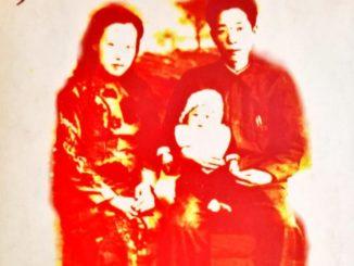 CIGNI SELVATICI Jung Chang Recensioni Libri e News UnLibro