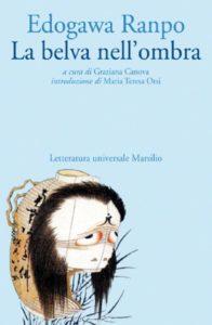 LA BELVA NELL'OMBRA, di Ranpo Edogawa Recensioni Libri e News UnLibro