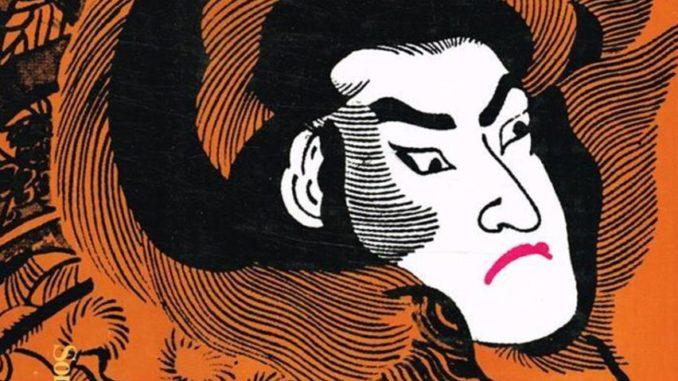 SHŌGUN James Clavell Recensioni Libri e News UnLibro