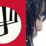 NORWEGIAN WOOD - Libro/Film - Haruki Murakami – Tran Anh Hung
