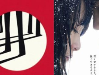 Libro/Film NORWEGIAN WOOD Haruki Murakami - Tran Anh Hung