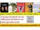 I libri più letti a marzo 2020