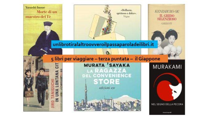5 libri per viaggiare - Il Giappone - terza puntata