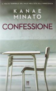 confessione Kanae Minato