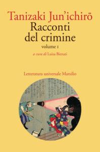 Racconti del crimine Recensioni libri e News