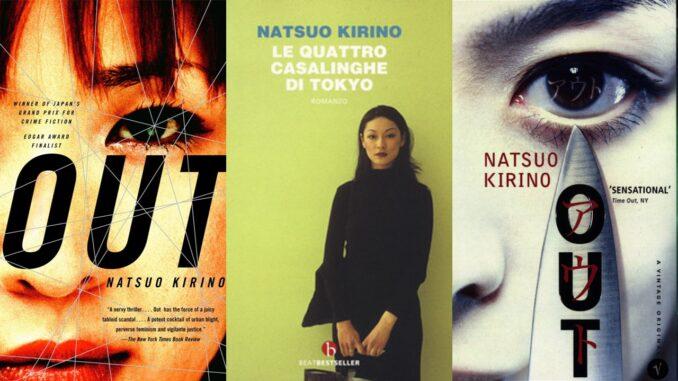 OUT - Le quattro casalinghe di Tokyo