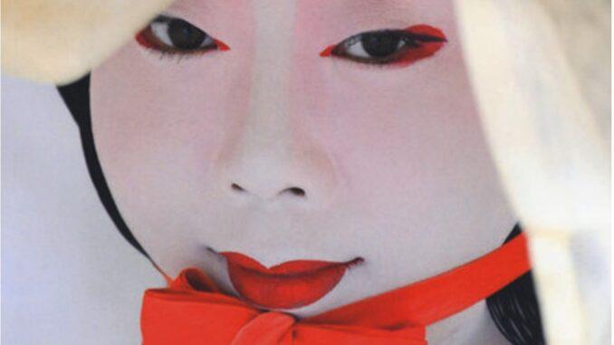 IL PADIGLIONE D'ORO Y. Mishima